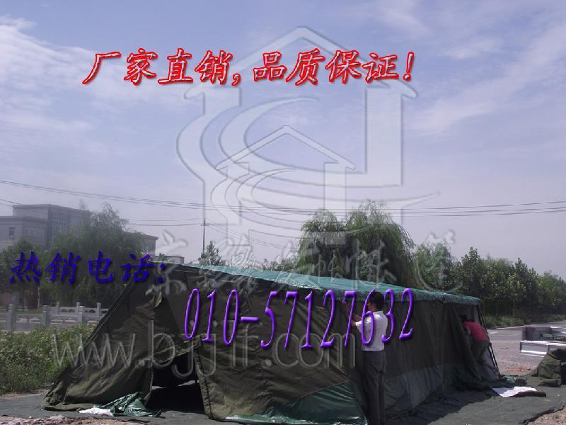 供应北京工地帐篷