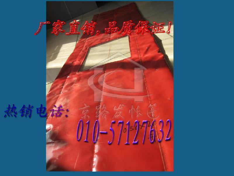 供应北京棉门帘,北京棉门帘厂家,北京棉门帘价格,北京棉门帘批发