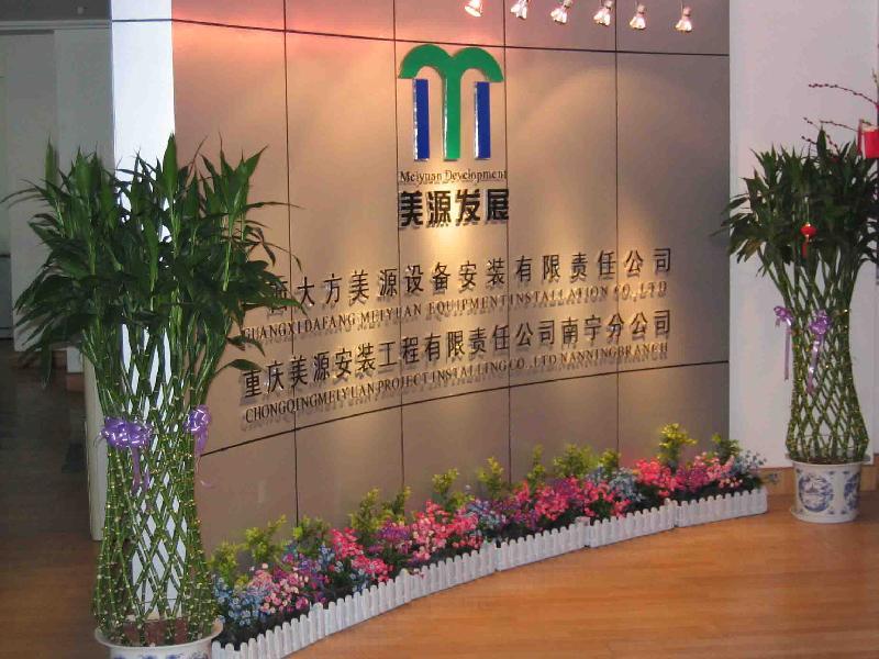 墙logo墙公司背景墙企业形象墙等展览展位设计制作安装产品布高清图片