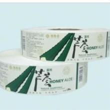 供应保健品不干胶标签/化工产品标签/对外加工价格从优!