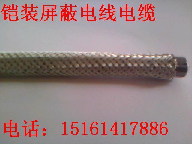 供应江苏船舶电缆CEFP80/DA/SA/NA