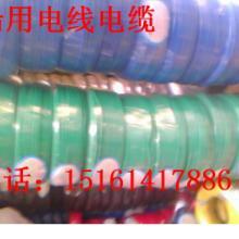 供应天津船用电线电缆CBVR/CBYJR