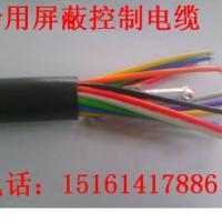 舟山船舶电线电缆厂家生产销售