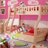 供应双层床/实木双层床/上海双层床/儿童床/儿童双层床/实木儿童