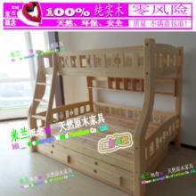 儿童床/上海儿童床/实木儿童床/上海儿童家具/上海实木家具订做