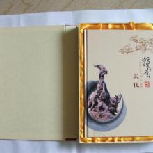 供应房地产纪念邮票册