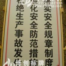 建筑工地警示标语牌,矿山警示标语牌,安全作业警示标语牌