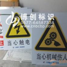 建筑工地安全标语牌◤◤施工现场标志牌◥◥施工验收合格证