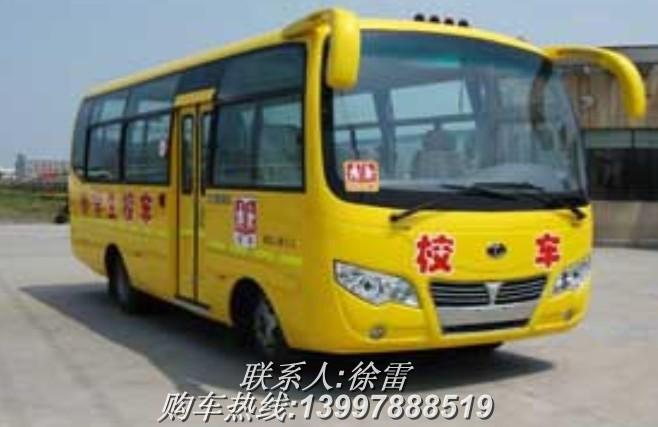 东风35座校车销售