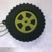 供应轮胎U盘生产厂家图片