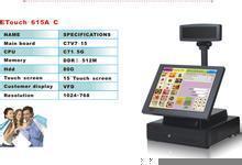 汽修汽配行业连锁会员管理软件图片