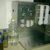 供应实验室膜分离设备