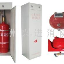 安徽无管网灭火装置免费设计 预算厂家图片