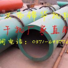 供应锦华最新磷石膏粉烘干生产线价格批发