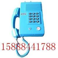 供应江西联创本安型电话机,江西联创通信HAK-2电话机