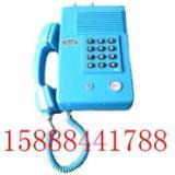 供应HAK-2,HAK-2电话机,矿用HAK-2电话机HAK-2