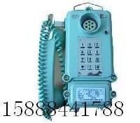 供应江西联创通信电话机,HAK-2,KTH-33