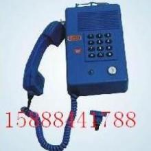 供应KTH-106-3Z电话机,矿用KTH-106-3Z电话机