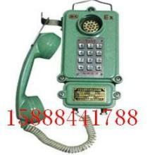 供应矿用电话,防爆电话机,电话受话器矿用电话防爆电话机电话受话器