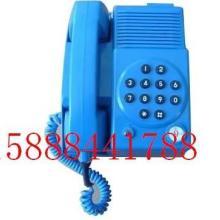 供应矿用选号电话机,矿用KTH-11选号电话机,矿用选号电话机厂批发