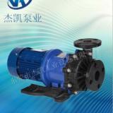 供应广东耐腐蚀磁力泵杰凯MPH磁力泵