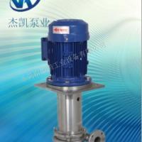 供应JKV不锈钢耐酸碱泵化工蚀刻泵