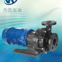供应广东耐腐蚀磁力泵杰凯JKX-F磁力泵