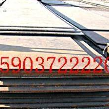河南双海销售造船板 安钢船板 船板规格