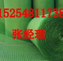 供应西安三维护坡网批发 三维护坡网厂家直接发或价格更低批发