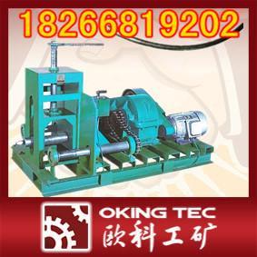 多功能滚动式弯管机图片/多功能滚动式弯管机样板图 (2)