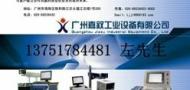 广州嘉叙工业设备有限公司