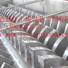 供应空心桨叶干燥机-桨叶式干燥机-钱江干燥-专业生产-质优价廉批发