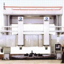 供应10米以上数控立车生产厂家批发