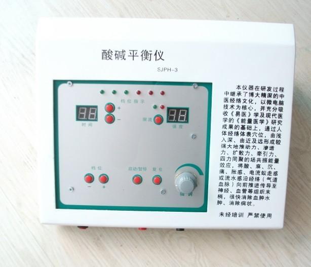 供应兰州体控电疗仪 酸碱平衡仪 酸碱平按摩器 循经体控电疗仪