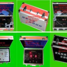 供应生物电能量仪体控电疗仪
