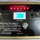 供应ZY-10体电能量仪福建