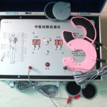 供应体控电疗仪重庆招商合作加盟厂家供货电话15838302639批发