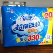 供应超能吸收卫生巾20片加长330夜用网面装