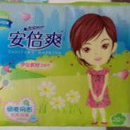 福建卫生巾厂家品牌图片