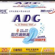 ADG卫生巾图片