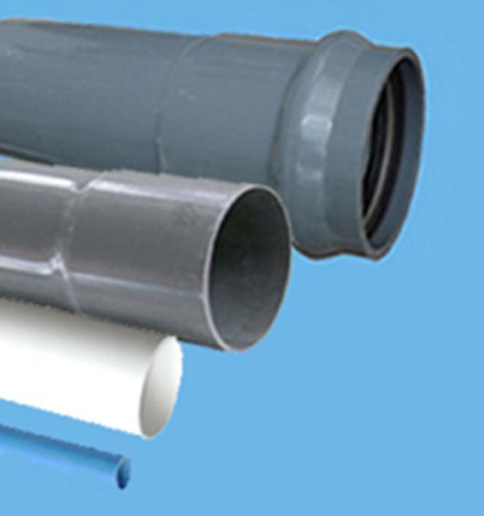 供应PVCU给水管DN40,50,63,75,90,110