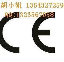 广东塑料包装机械CE认证专业塑料包装机械CE认证