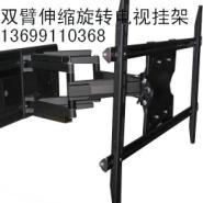 西二旗液晶电视吊挂架支架安装图片