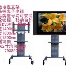 供应东大桥平板电视支架安装