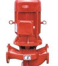 供应单级单吸消防泵,稳压泵