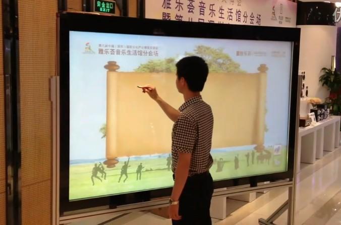 武汉电子签到墙 武汉会议签到机图片