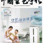 中国空气净化安利逸新空气净化器图片