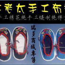 供应梅老太手工布鞋,千层底布鞋/童鞋/儿童棉鞋/保暖鞋/宝宝棉鞋