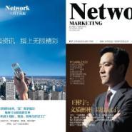供应直销7月刊总第81期,,直销杂志2011年7月刊总第81期