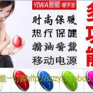 可以给手机充电的YIWA暖手宝图片